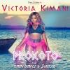 Prokoto by Victoria Kimani FT Diamond Platnumz & Ommy Dimpoz