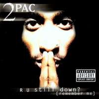 Enemies With Me (feat. Dramacydal) - Tupac Shakur