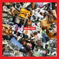 Whatever You Need - Meek Mill ft. Chris Brown, Ty Dolla $ign