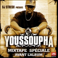 Africanisme banakine by Youssoupha