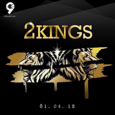 For My City - Olamide & Phyno