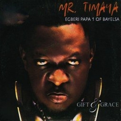 God You Are 2 Much - Timaya
